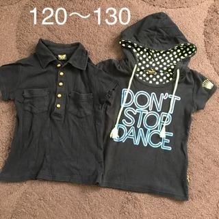 120〜130 レイアリス Tシャツ 2着