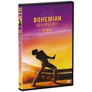 新品 ボヘミアン・ラプソディ DVDのみ 1720円