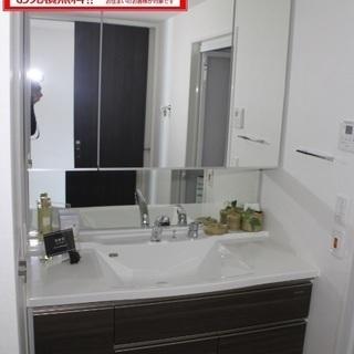 タカラスタンダード 洗面化粧台 三面鏡 ミラーキャビネット収納 W...