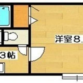 【Sun Rise二番館307号室(1K)】仲介手数料0円!礼金0...