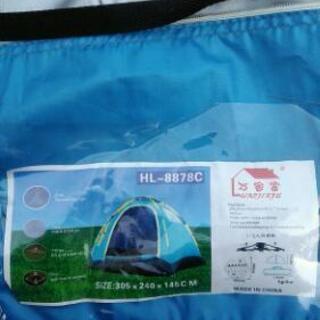 中古ドームテント 350×240×145cm キャンプ用品