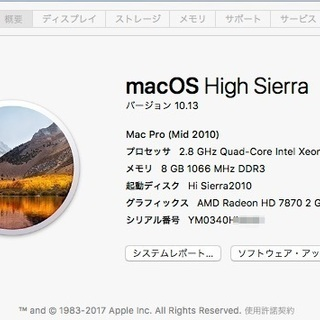 再値下げしました!Mac Pro(Mid2010)