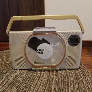 防水ラジオ&CDプレーヤー