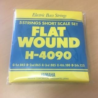 5弦ベース用ショートスケール ヤマハフラットワウンドH40…