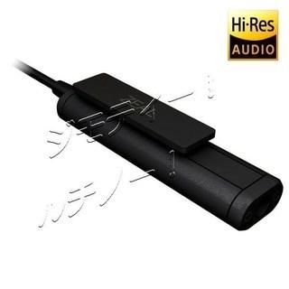 ◆新品未開封◆ハイレゾ音源対応 ポータブルDACアンプ Android版
