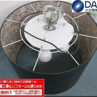 DAIKO ペンダントライト DPN-55019L 17783