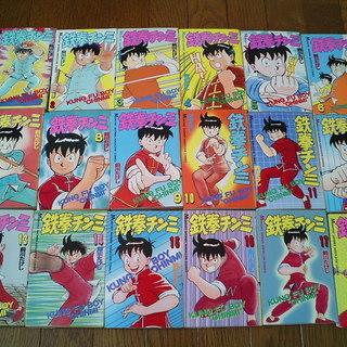 鉄拳チンミ★全35巻 前川たけし
