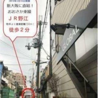 大阪市内 JR野江駅徒歩2分 立地抜群の一棟収益マンション 満室時...
