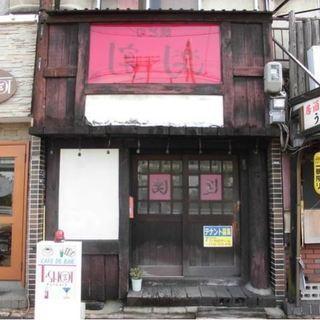 ★湊駅3分 重飲食可能★ 貸店舗・事務所(一括) ロードサイド路面...