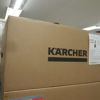 【引取限定】ケルヒャー HD4/8P 業務用冷水高圧洗浄機 未使...