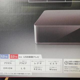テレビ録画用 外付けハードディスク - 家電