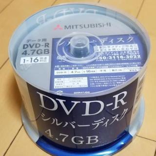 更に値下げ! 未開封! データ用DVD-R!