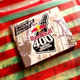 Red Bull 400のステッカー