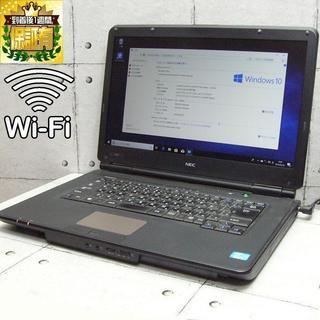 指向性WiFiアンテナおまけ中 SSD搭載 VK25TX-F