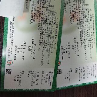 ガンバ大阪試合チケット