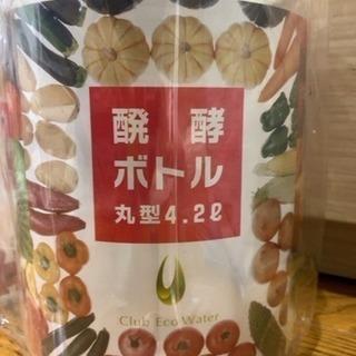梅酒や酵素ドリンク作りに最適!!