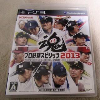 ☆PS3/魂 プロ野球スピリッツ2013◆プロ野球を遊びつ…
