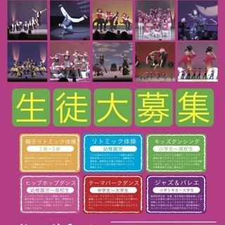 キッズガーデン武蔵小杉教室 2019年度時間割 キッズダンス、...
