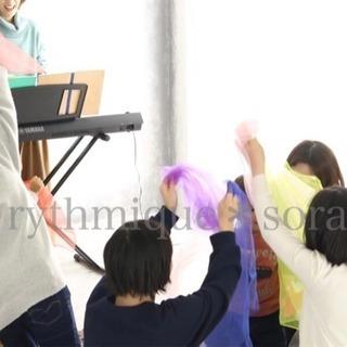 守口市♡親子でリトミック♡単発イベント