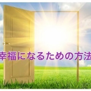 4/29㊗️ 2名様参加者募集🌟🌟🌟MAX瞑想™️&シンギングボウ...