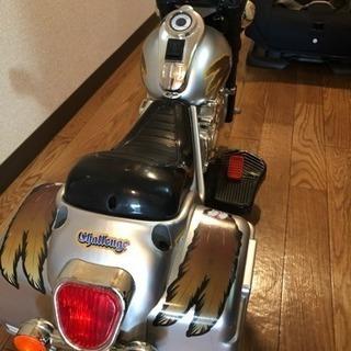 子供用 電動バイク  アメリカンタイプ - おもちゃ
