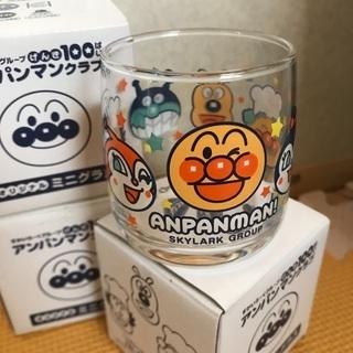 アンパンマンミニグラス
