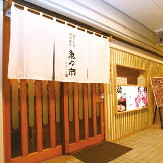 池田駅から徒歩1分、お寿司と魚介のお店