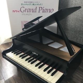 カワイグランドピアノ鍵盤数32