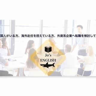 逆算の勉強法を英語で解説!プロジェクトマネージメントに特化した英...