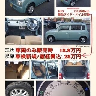 ★ スズキ アルトラパン・H15/13,3000km グリーン色...