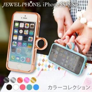 【在庫処分】iPhone5 5s  5se スマホケース 3個セット