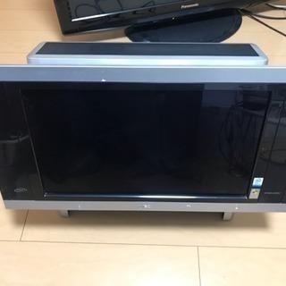 NEC VALUESTAR PC-VW700CD