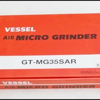 未使用 ベッセル VESSEL GT-MG35SAR エアーマイ...
