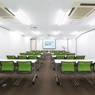 貸会議室・コワーキングスペース