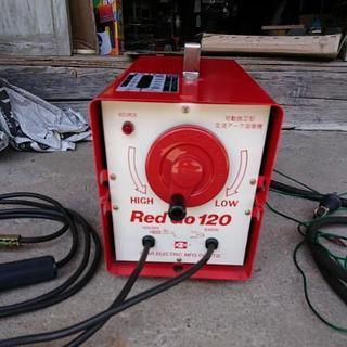 スズキット溶接機RedGo120
