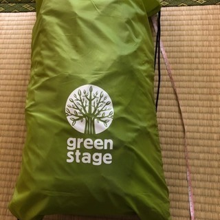 green stageツーリングテント(2〜3人用)