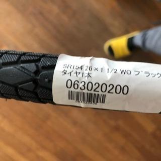 自転車 タイヤ 26インチ
