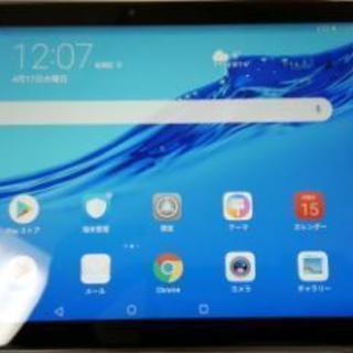 本日限定 Huawei MediaPad M5 lite