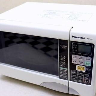 パナソニック オーブンレンジ エレック NE-T152(W)
