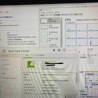 ゲーミングノートパソコン Acer限定モデル