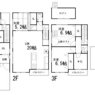 新築♫駐車場スペース1台込♫軽ならもう1台可能♫立地もよし最新設備♫