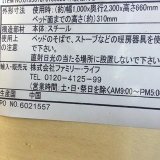 ※終了※▼値下げ▼シングルベッド 分解できます! − 滋賀県