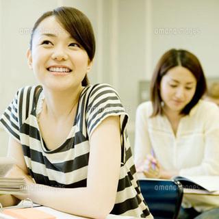 【学生は社会人の半額】カウンセリング