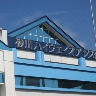イコロル手作り雑貨フェスタVol.15 in砂川ハイウェイオアシス