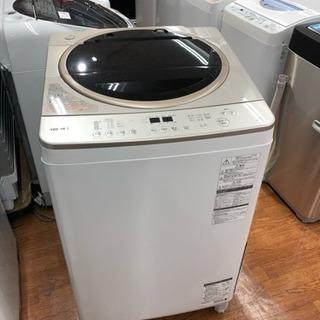 軽トラック1時間無料貸出!!TOSHIBA全自動洗濯機