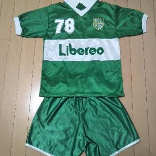 地元サッカークラブユニフォーム(緑) サイズS