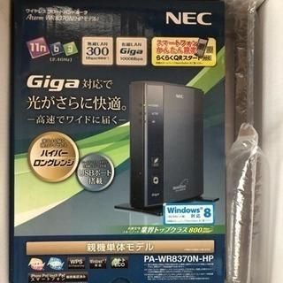 【売れました】NEC 無線LANルーター Wi-Fi