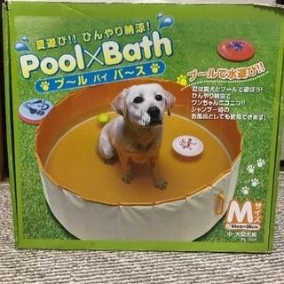 ペット用プール 折りたたみ式 95x30cm 小・中型犬向き
