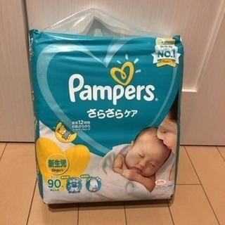 パンパース テープ新生児サイズ