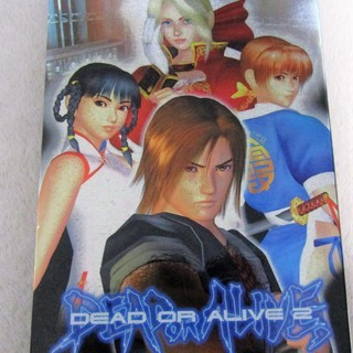 ☆PS2/DEAD OR ALIVE デッド・オア・アライブ2 D...